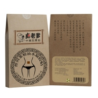 Slimming Weight Lose Paste Navel Slim Patch Patch Traditional Chinese Medicine Tea Sheet Beauty Health Slimming