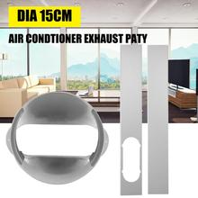 2Pcs Air Conditioner Exhaust Paty Window Slide Kit Plate 6 Inches Adapter for Portable DIA 15cm Home Tool