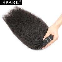 Kinky Straight Hair 1PC Brazilian Hair Weave Bundle Coarse Yaki 100% Human Hair Bundles Spark Remy Hair Extensions Natural Black