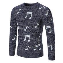 HOT SELL2017 font b Men b font Fashion Animal Print font b Sweater b font font
