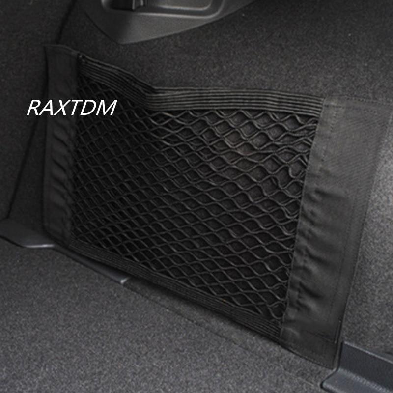 Car Trunk luggage Net For Toyota Corolla RAV4 Yaris Honda Civic Accord Fit CRV For Nissan Qashqai Juke X-trail Tiida Accessories