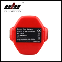 Eleoption 14 4V 2000mAh Ni CD Red Rechargeable Power Tool Battery For Replacement For MAKITA 1420