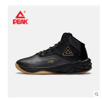 basketball shoes outfield shoes autumn Howard genuine signature boots shoes lightweight Peak