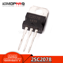 10pcs free shipping C2078 2SC2078 3A 80V  NPN high frequency  transistor channel  New original