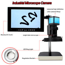USB 720P 30 frames/sec HD industry microscope Camera HDMI HD video output interface Adjustable Magnification Zoom C-mount Lens цены онлайн