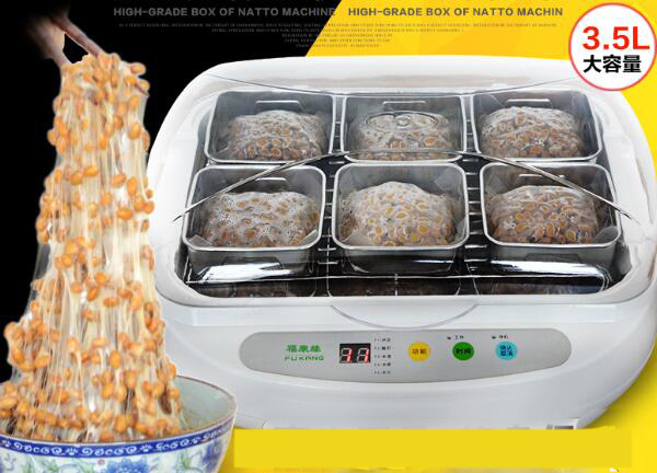 Automatic electric household Natto Maker Multifunctional yogurt Tempeh pickle rice wine machine 3.5L big capacity