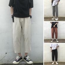 Мужские повседневные Модные свободные однотонные хлопковые и льняные брюки длиной до щиколотки M-2XL гарем карго Брюки для отдыха для женщин и мужчин