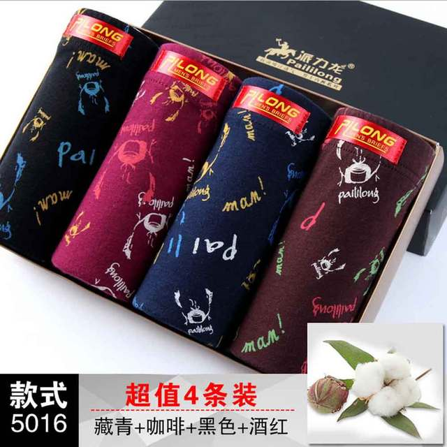 Men's wear wholesale Sleepwear Best-selling 4 Pieces Cotton Pants Spandex Breathable Waist U  Boxer Shorts Home Sleepwear