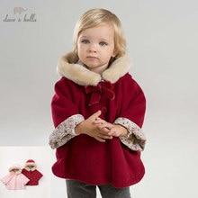 DBM7753 デイブベラ秋冬幼児女の赤ちゃんコート幼児フード付きコート子供高品質上着