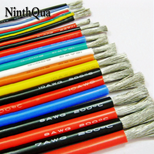 2metre 18AWG Silicone Wire Ult