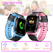 Kids Smart Watch Waterproof GPS Childs Wearable Device Flashlight SIM Card Compatible Android Childrens