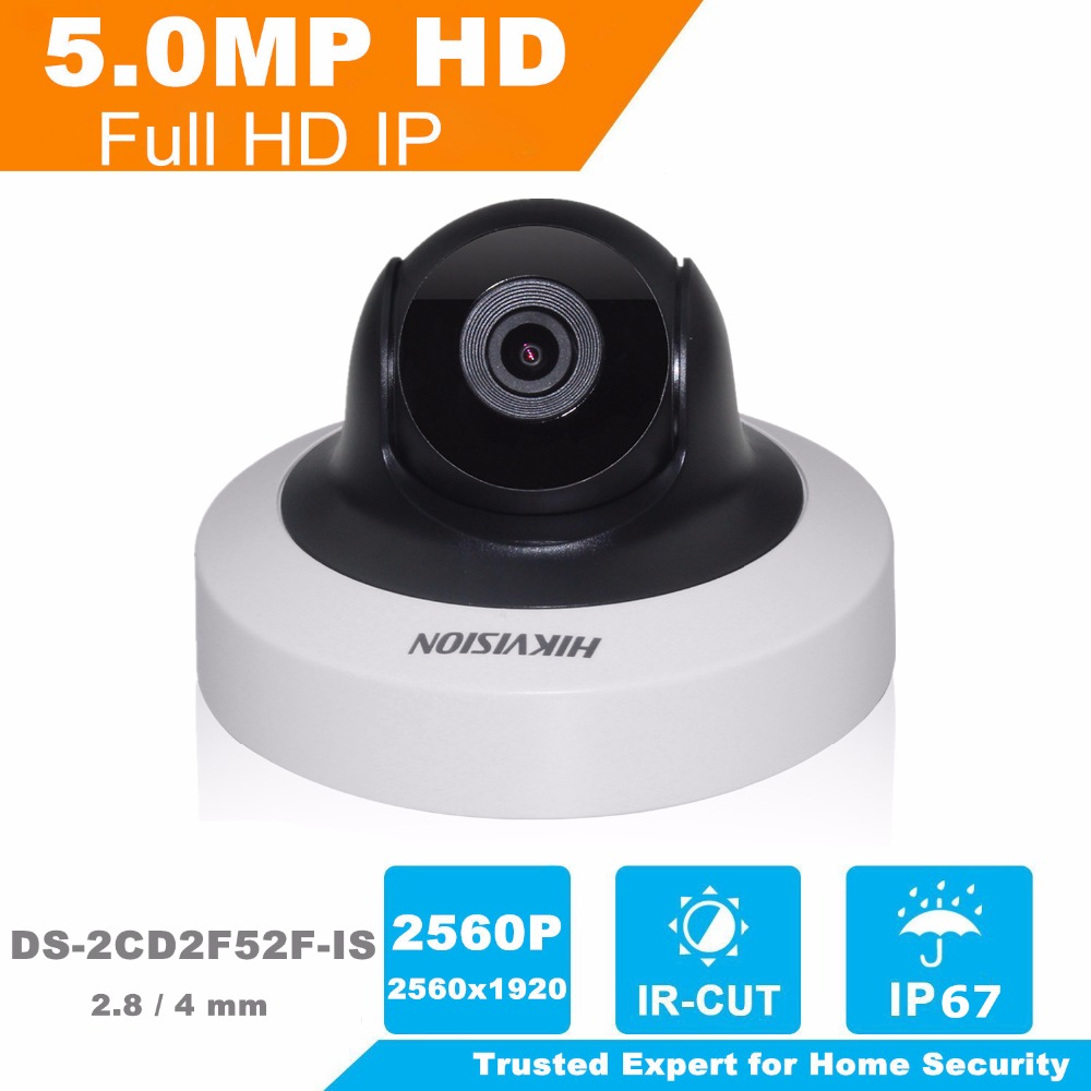 In Stock English Version Mini PT IP Camera Indoor DS-2CD2F52F-IS 5 Megapixel IP Camera POE Audio Security Camera Onvif 4mm Lens