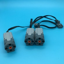 Technic Parts 8883 Electric Power Functions Medium Motor 3x6x3 with Gray Bottom and 20cm Wire Compatible 58120 64228 58121