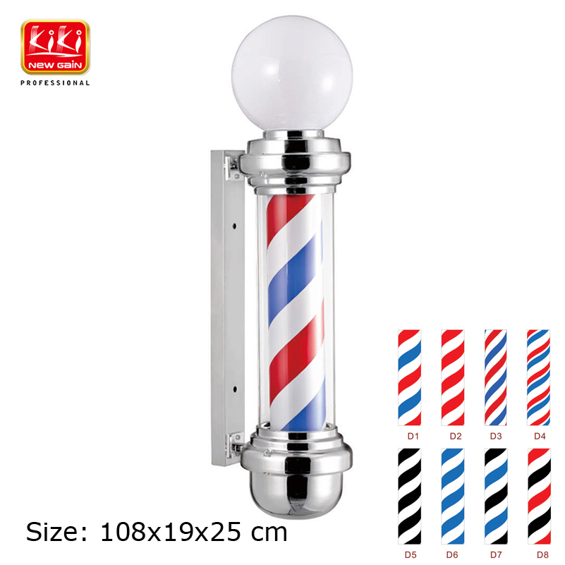 KIKI.338C size .Salon Equipment.Barber Sign pole.Free Shipping.AUTOMATIC ROTATION BARBER SIGN POLE WITH LAMP
