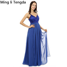 2017 New Royal Blue Evening Dresses Long Embroidery Evenging