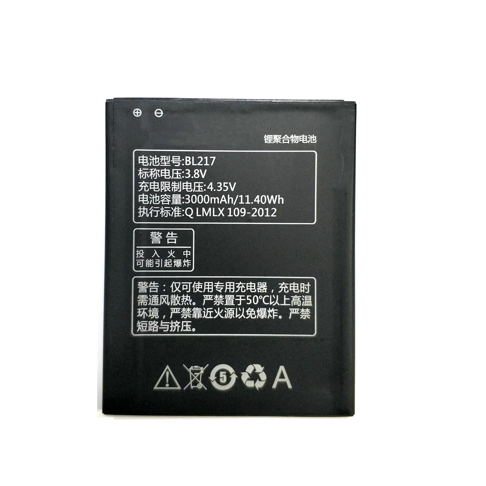 New BL217 3000mAh <font><b>Battery</b></font> Replacement for <font><b>Lenovo</b></font> <font><b>S930</b></font> S939 S938t Phone image