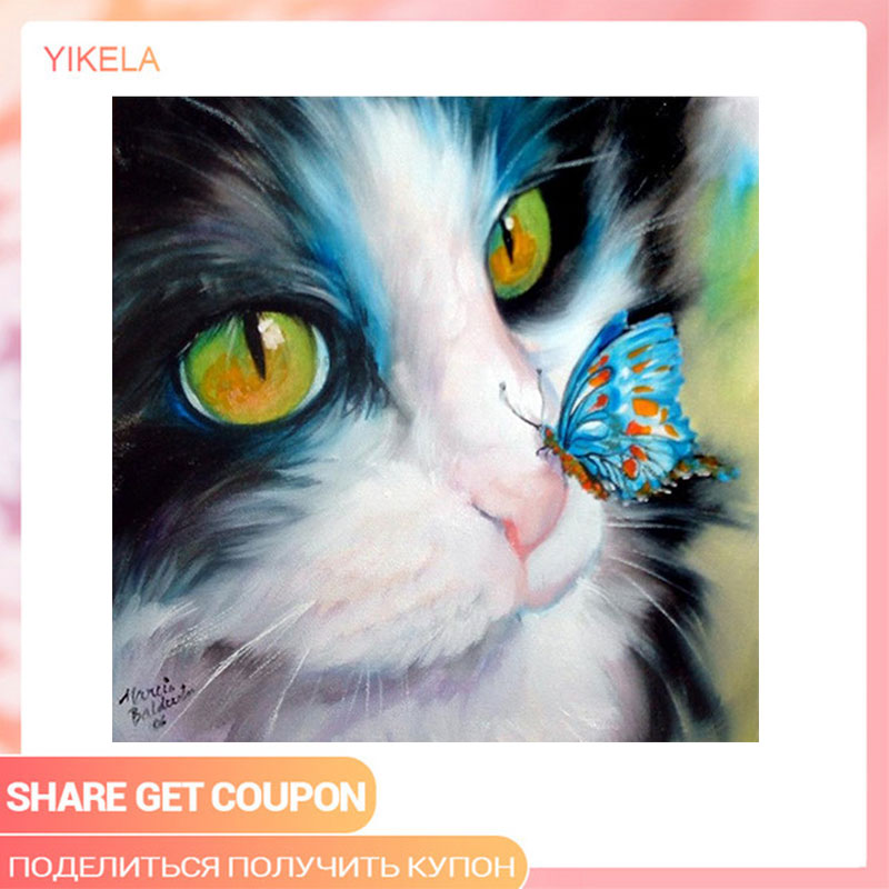 Diamond Painting Cat 5D Full Square Diamond Embroidery Crystal Rhinestone Mosaic Picture of DiamondsDiamond Painting Cat 5D Full Square Diamond Embroidery Crystal Rhinestone Mosaic Picture of Diamonds