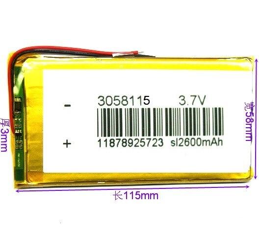 U51GT-W A96 seven cube talk7x vivid rainbow E708 3.7V polymer lithium battery Q2 Li-ion Cell