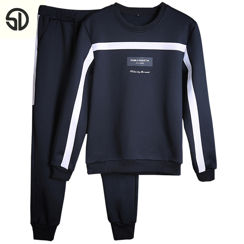Tracksuits Men Winter 2018 Tracksuit Set Solid Sweat Suit Men Track Suits Set Coat+Pants Outwear SportsSuit Jacket and Sweatpant