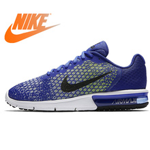 sports shoes 613de df7ad NIKE Original Authentischen Frühling AIR MAX VERZERRUNG N861 2 frauen  Laufschuhe Turnschuhe Sport Outdoor Walking Jogging
