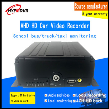 AHD960P audio and video 4-channel HD pixel monitoring host Wide voltage DC8V-36V Mobile DVR truck / small car / muck car