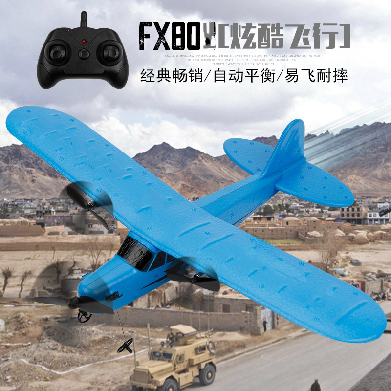 LIXIANG for New planes 6