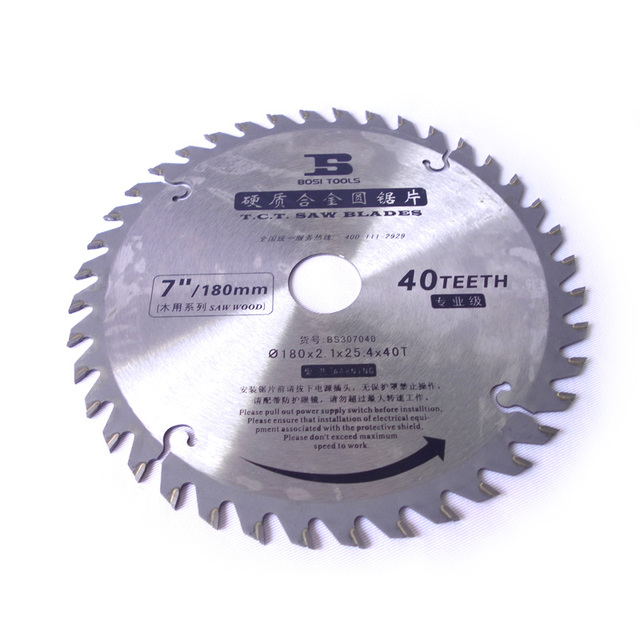 Free shipping bosi 7 x 40t tct circular saw blade for wood in free shipping bosi 7 x 40t tct circular saw blade for wood greentooth Choice Image