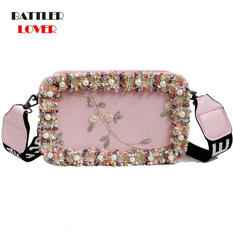 Women Luxury Evening Bags Ladies Wedding Party Pearl Flower Bride Handbag Girls Crossbody Clear Hard Box Clutch Chain Flap Bag