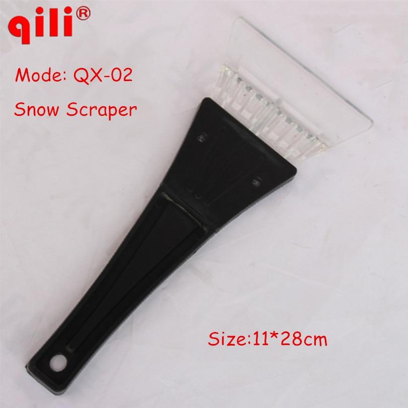 50pcs/lot DHL Free QILI QX-02 Mini Ice Snow Scraper Tools Snow Squeegeee Shovel Portable Removal Clean Tools Car Accessories