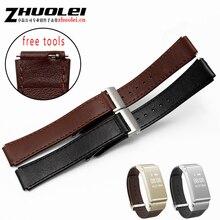 For Huawei B2 B3 Original Strap High Quality Genuine Leather Watchband 15mm Smart Wrist Bracelet with deployment clasp