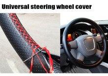 Voiture volant housse volante принципиально рулевое кожаное колесо руль работы универсальный