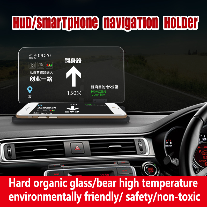 GEYIREN Car Smartphone Projector GPS Navigator Mount Stand HUD Head Up Display Holder Phone Holders