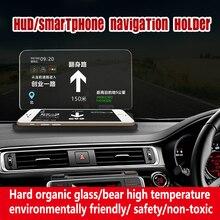 GEYIREN Car Smartphone Projector GPS Navigator Mount Stand HUD Head Up Display Holder Phone Holders