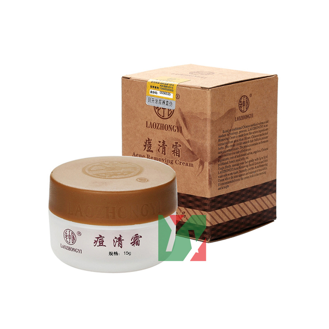 Laozhongyi Chinese Medicine Cream Acne Removing Cream 15g acne treatment 100% original