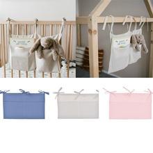 Подвесная сумка для кроватки Льняная Органайзер Комплект постельного