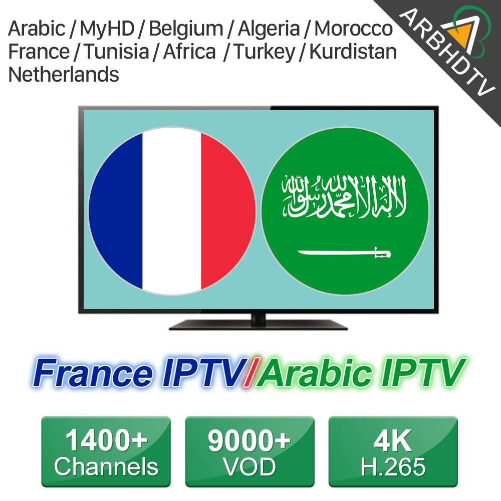 IPTV France IPTV Subscription French Arabic Belgium IP TV Code Tunisia Turkey Morocco Dutch IPTV for Android Free Test IP TV-in Set-top Boxes from Consumer Electronics
