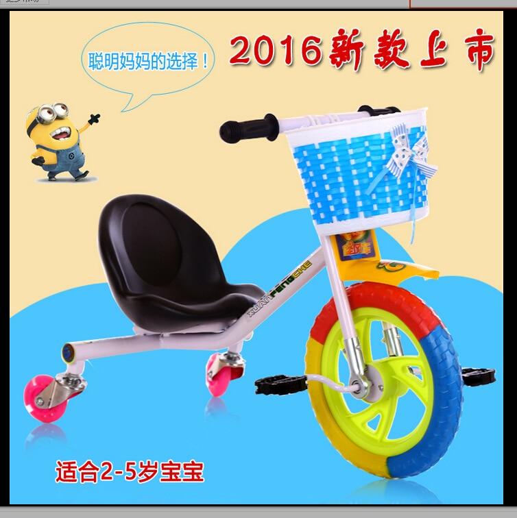 Strolex Child Tricycle Bicycle Baby Three Wheels Stroller Umbrella Trolley Trike Baby Carriage Flat Lying Pushchair Pram