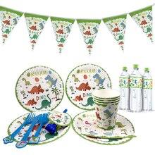 Cartoon Dinosaur Party Decoration1th Baby Shower Birthday Supplies Disposable Tableware Banner/Plates