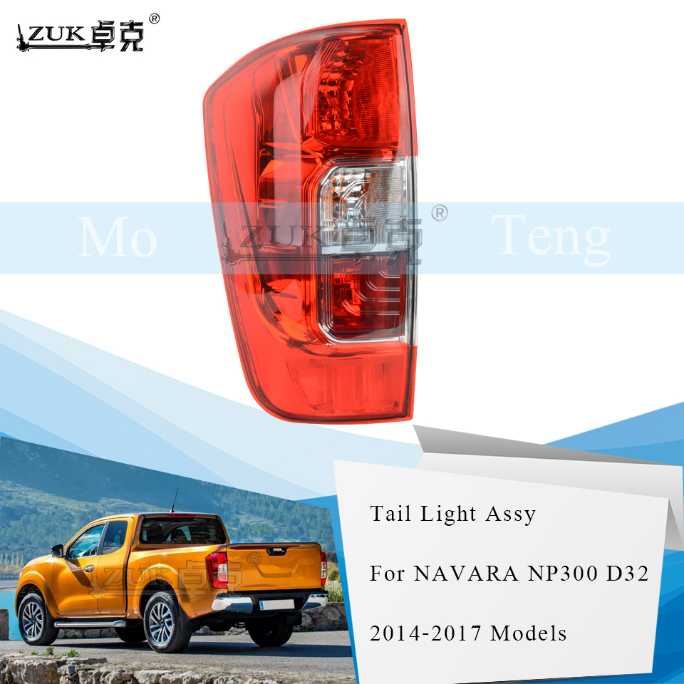 ZUK Tail Light Tail Lamp Taillight Taillamp Assy Rear Brake Light Stop Lamp For NISSAN NAVARA