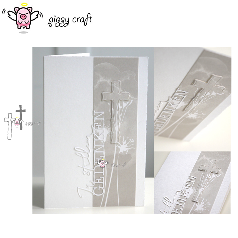Piggy Craft Metal Cutting Dies Cut Die Mold Flower Decoration Scrapbook Paper Cr