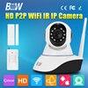 BW HD 720P Wireless Wifi IP Camera P2P P T Surveillance Security Cam CCTV Monitor Gsm