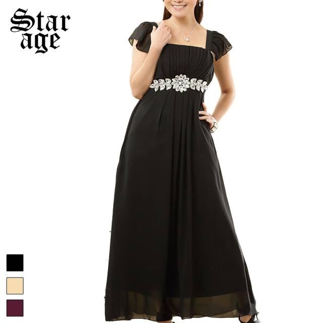 ad8999c97d5eb M-XXXL Diamond Beads Maxi Long Formal Dress Plus Size Women Chiffon Ankle  Length Sundress For Birthday/Ball/Banquet 9802