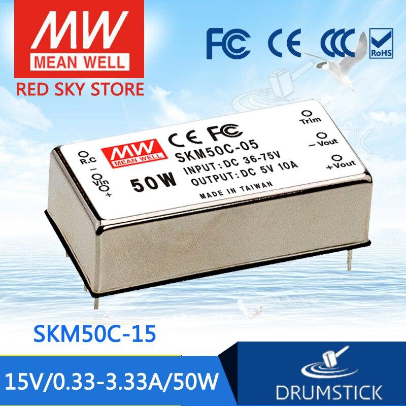 100% Original MEAN WELL SKM50C-15 15V 3.33A meanwell SKM50 15V 50W DC-DC Regulated Single Output Converter