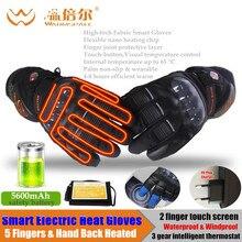 スマート電気加熱された手袋タッチスクリーンスキー手袋バッテリ駆動自己発熱 3 メートル防水オートバイレース乗馬guantes