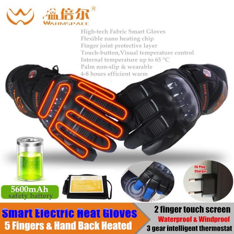 5600MAH Smart Electric Heated Gloves,Lithium Battery 5 Finger&Hand Back Self Heating,Touch Screen Outdoor Sport Ride Ski Gloves 1 pair 4000mah rechargeable battery with smart switch on off electric heated warm glove winter outdoor work ski warmer gloves