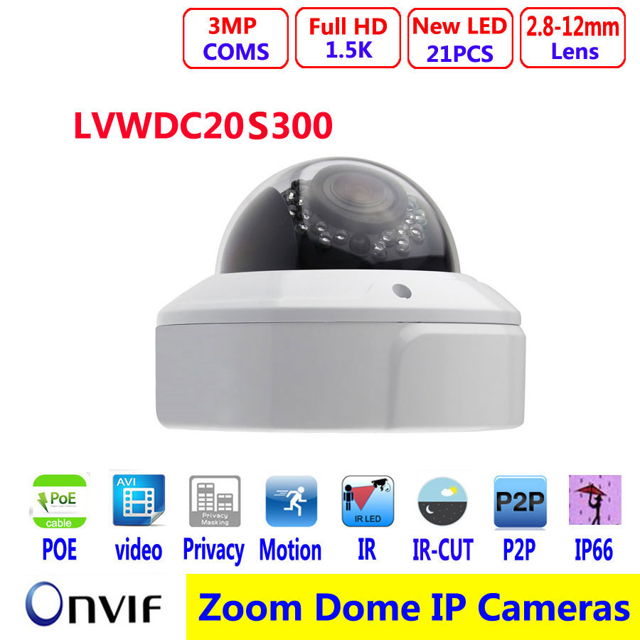Waterproof IR Dome with POE Outdoor /indoor  IP Camera 2.8-12mm/IR 20M/3MP HD Lens IP66 WDR privcay hkes wholesale 8pcs lot free shipping indoor ir dome ip camera with microphone