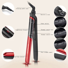 Professional 3300 Fast Hair Straightener