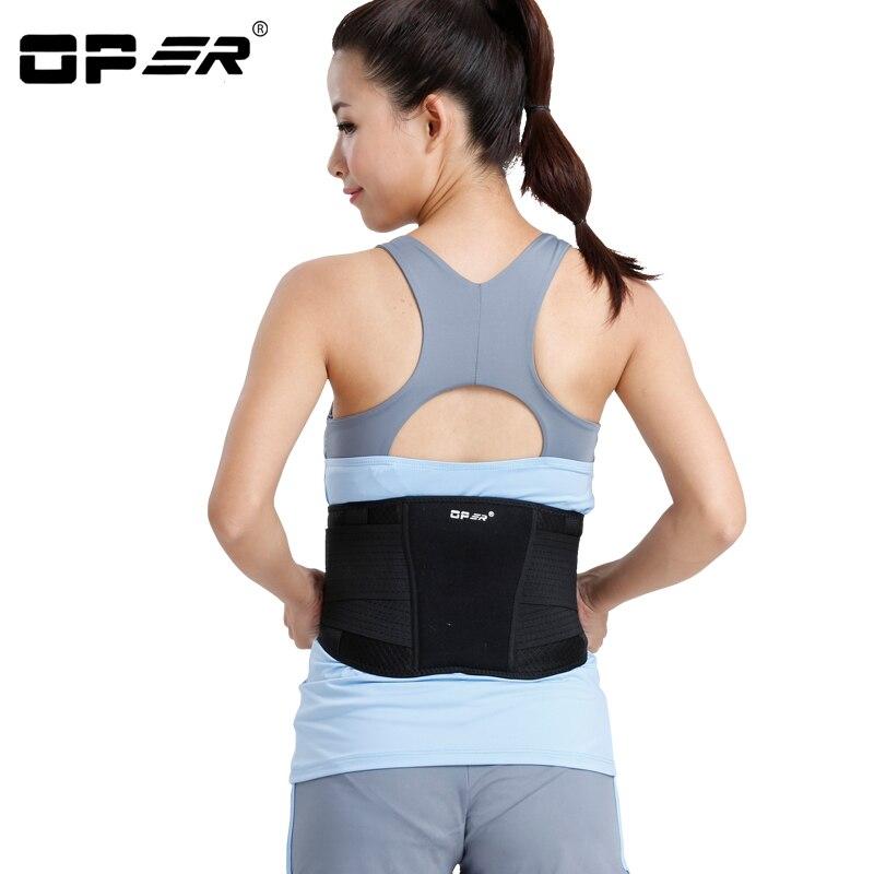 OPER เข็มขัดพยุงเอวปรับรั้งเอวกระดูกสันหลังกลับท่า C Orrector แม่เหล็กปกป้องลดความอ้วนรัดตัวบรรเทาอาการปวด 2018