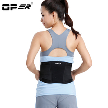 Oper Lumbar Support Belt Ajustable Waist Brace Back  Posture Corrector Protection 2016 BO-13