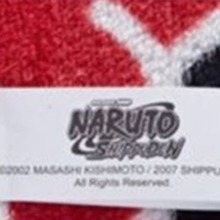 Akatsuki Blanket High Quality